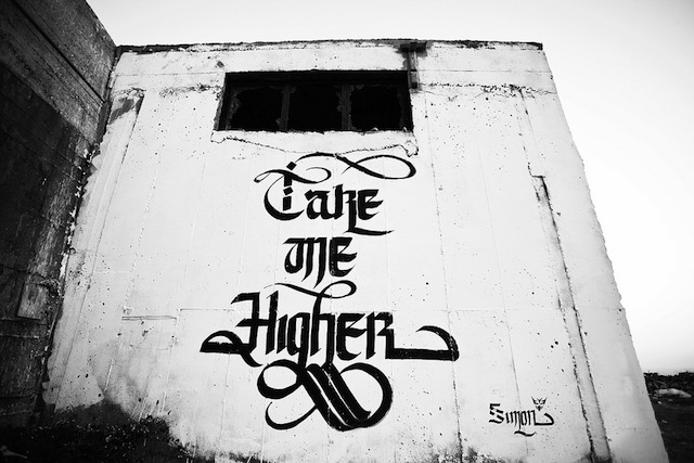 Take_me_Higher_Urban_Calligraphy_Simon_Silaidis
