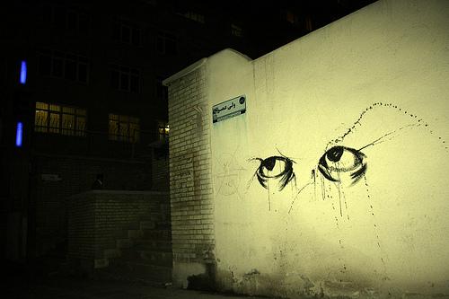 A1one Eyes