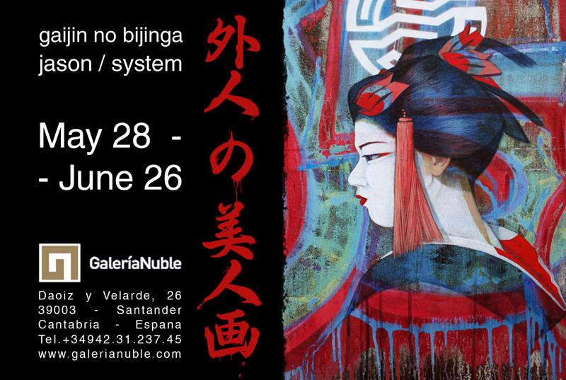 System Invite