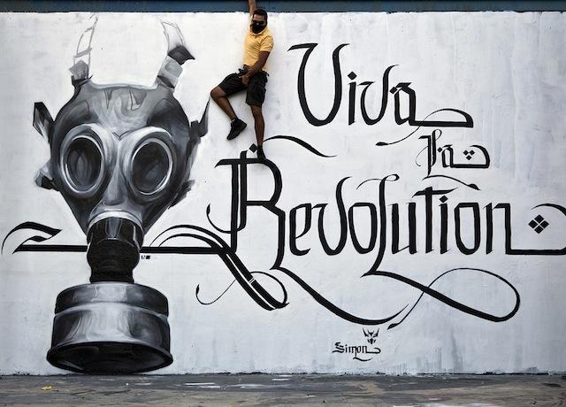 Viva La Revolutio_Urban_Calligraphy_Simon_Silaidis