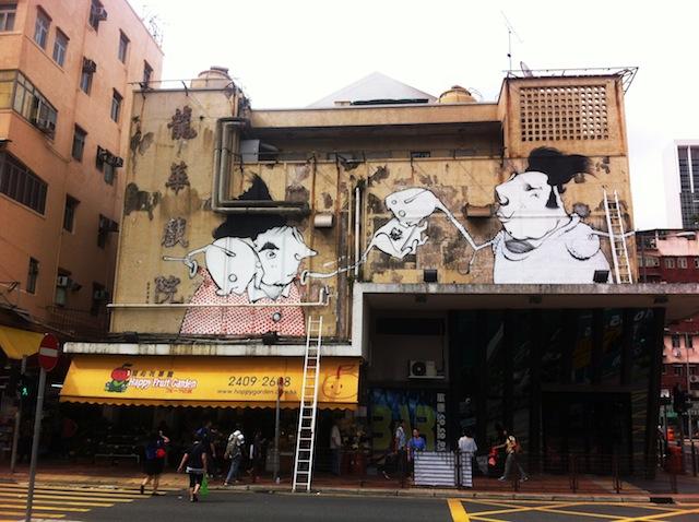 alexHORNEST_HONGkong_artBASEL_wallTOwall_2013_2