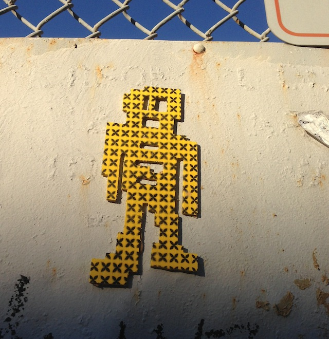 stikman in Philadelphia. Photo by RJ Rushmore.