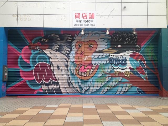 Yelz in Japan. Photo courtesy of Yelz.